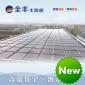 山东全丰太阳能科技有限公司